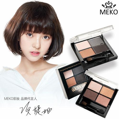 MEKO Golden sand eyeshadow