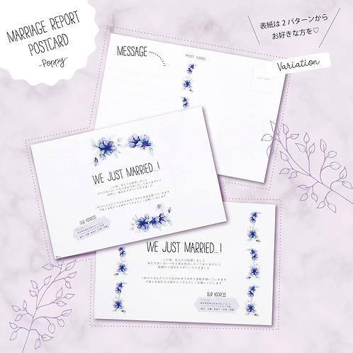 結婚報告ハガキ -Poppy- 10枚set