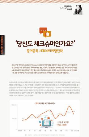 sk뉴스레터 2월호 최종1-2.jpg