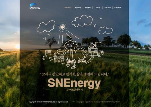 SNEnergy