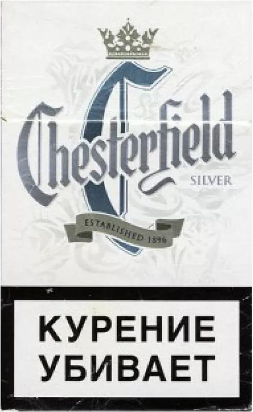 Marlboro classic cigarettes Denver brands