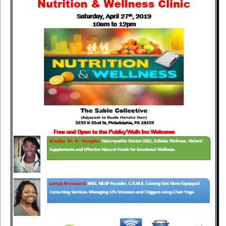 Health and Wellness Clinic