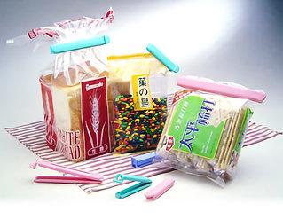 Bag Clip (# DF-807)