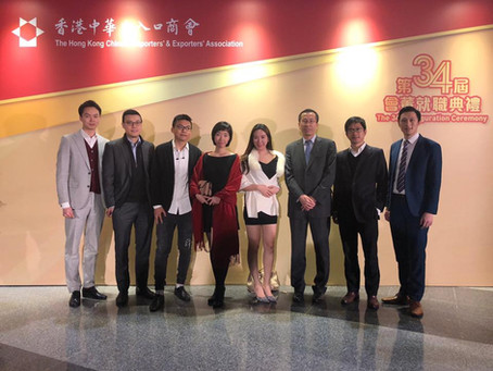 The Hong Kong Chinese Importers' & Exporters' Association - the 34th inauguration ceremo