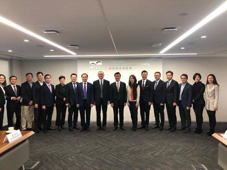Hong Kong Trade Development Council Guang Zhou Bai Yun Economic and trading cooperation signing cere