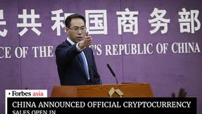 China respalda oficialmente una criptomoneda y la establece como su moneda oficial.