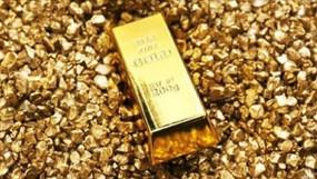 El oro llega a su precio más alto en siete años.