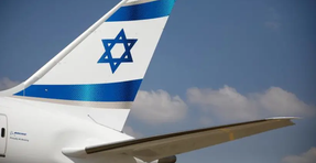 Histórico vuelo Israel-Abu Dhabi para sobrevolar el espacio aéreo saudí.