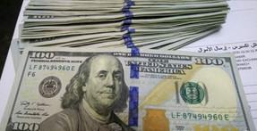 FMI pide mantener estímulos económicos para superar crisis por covid-19.