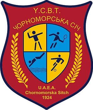 Ukrainian Sitch 72dpi JPEG RGB small.jpg