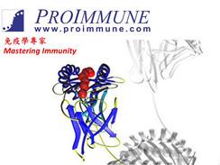 PROIMMUNE 掌握免疫