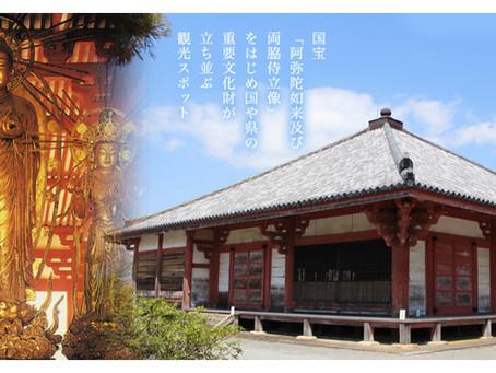 旅日記 浄土寺へ