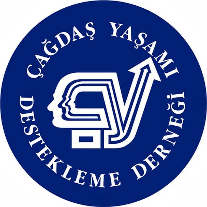 Çağdaş_Yaşamı_Destekleme_Derneği_(ÇYDD,_logo).jpg