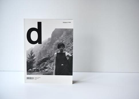 Designum 02/2020