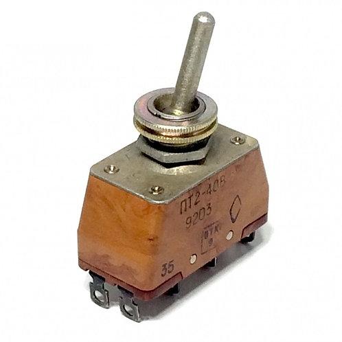 ПТ2-40В