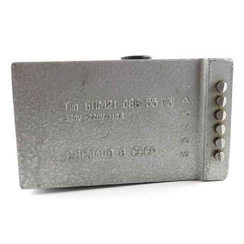 БПМ 21-066