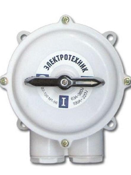 ПВ 2-100 IP56