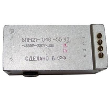 БПМ 21-046