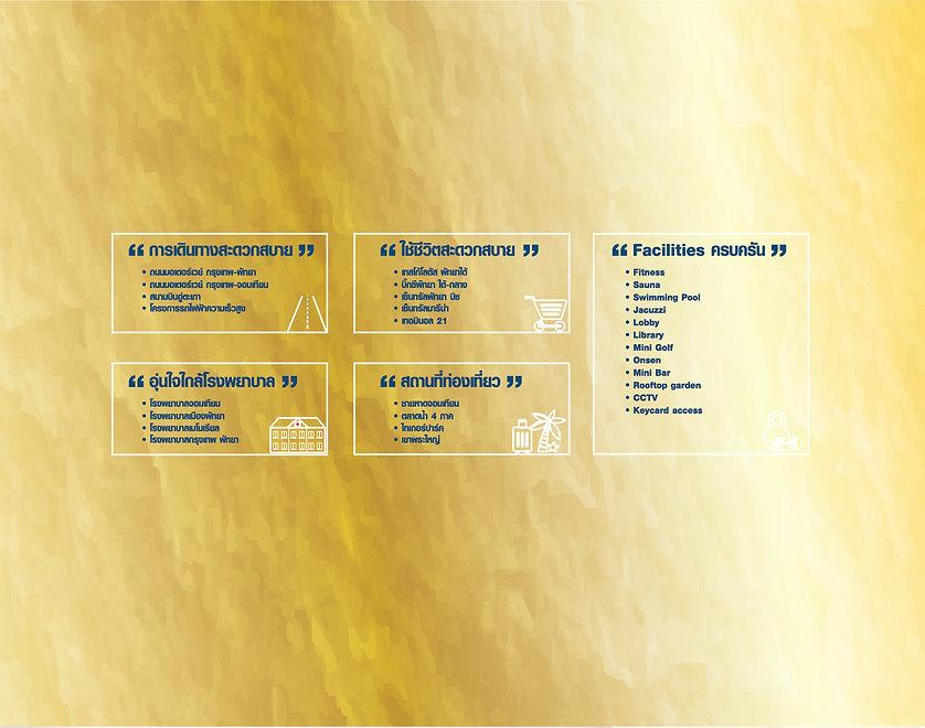 Facilities-01.jpg