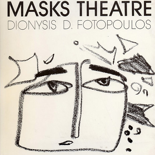 MASKS THEATRE