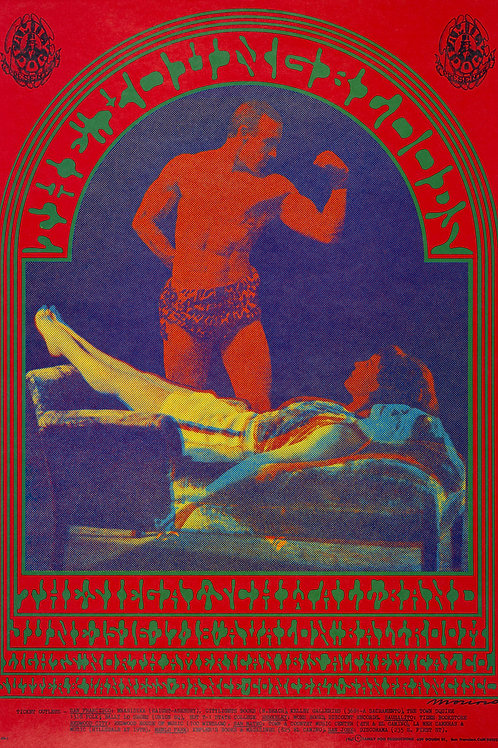YOUNGBLOODS, 06/1967-1