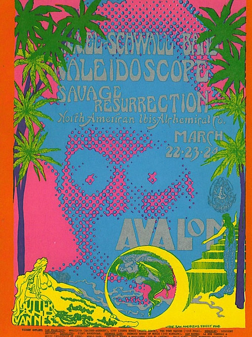 SIEGAL SCHWALL BAND, 03/1968