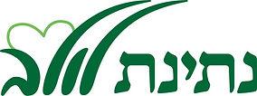 לוגו נתינת הלולב.jpg