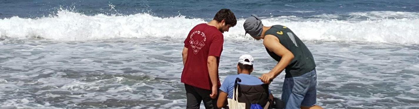 חניך ומדריכים בחוף הים