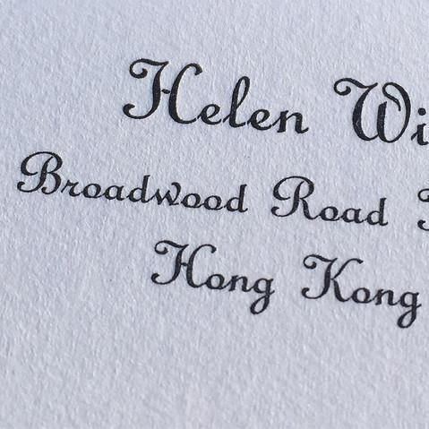name & address.