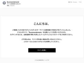 スクリーンショット 2021-02-20 14.25.53.png