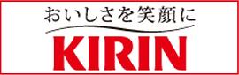 KIRIN_バナー.png