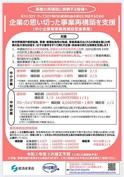 京橋朝市やまとん農園.jpg