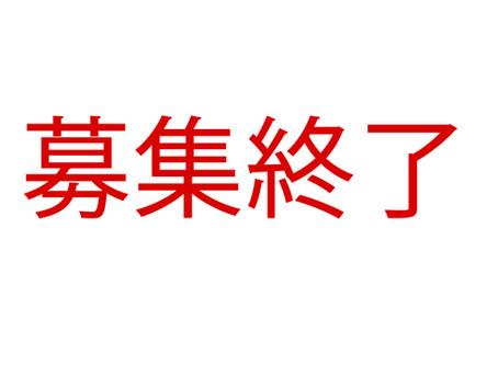 ご成約【賃貸マンション】三ノ宮駅徒歩2分ワンルーム最上階角部屋