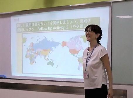 小学生に英語だけで英語を指導するのは不可能!?