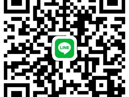 【重要】公式LINEアカウント変更のお知らせ