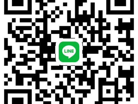 【重要】公式LINEアカウント変更のお知らせ!