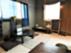 茶部屋200228 1000x750.JPG
