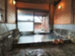 岩風呂200228 1000x750.JPG