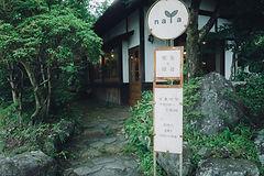 周辺・景観_200918_11.jpg