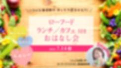 sasyoko_201907.jpg