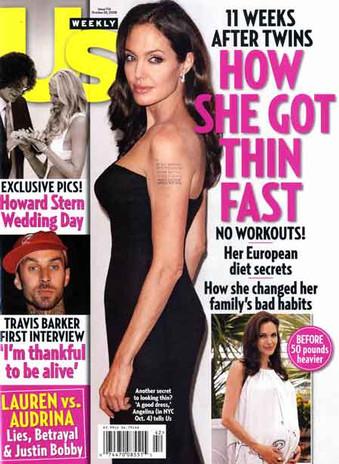008 us magazine Howard Stern Cover.jpg