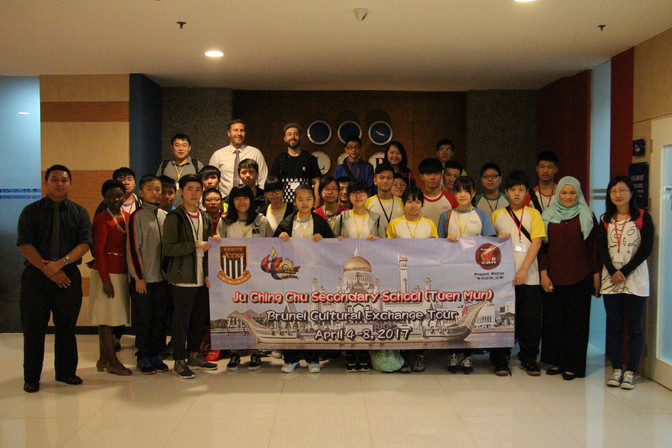 Brunei Cultural exchange for Hong Kong students