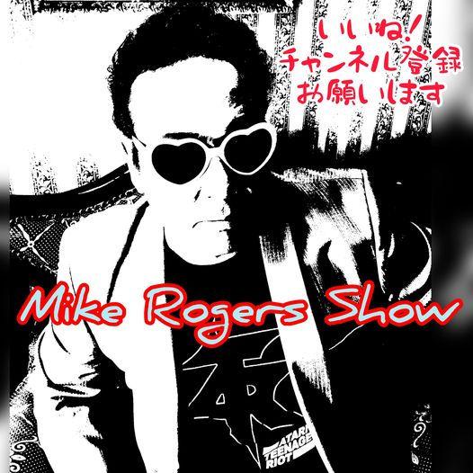 Mike Rogers High Contrast Lolita.jpg