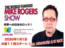 Mike Rogers Love FM MRS.jpg