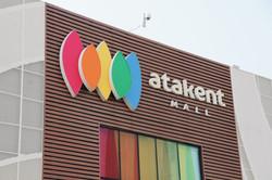 Atakent Mall