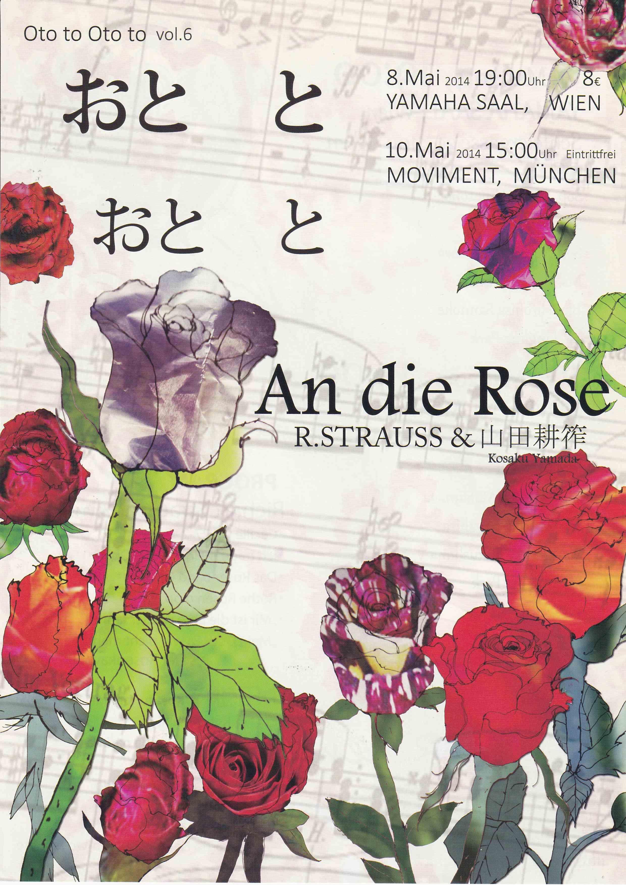 おととおとと vol.6 An die Rose