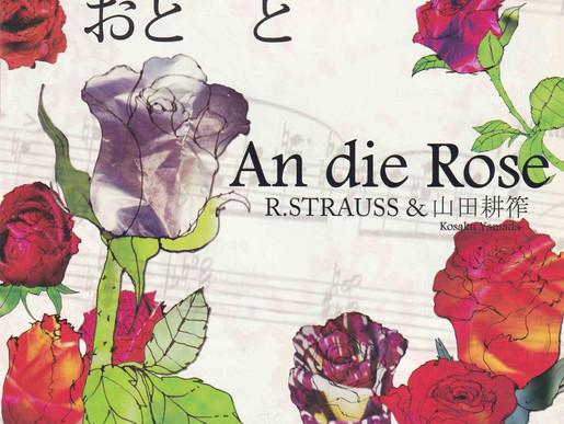 2014.5.8/ 5.10 おと と おと と vol.6 ~An die Rose~ R.Strauss & 山田耕筰 in Wien & München