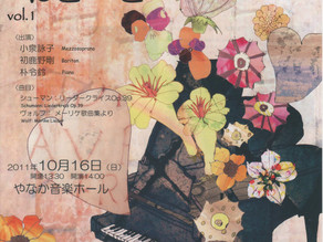 2011.10.16 おと と おと と vol.1