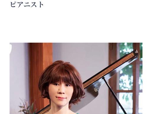 朴令鈴 オフィシャル・サイト リニューアルのお知らせ