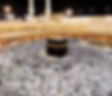 Mekkah_Umrah_2020.png